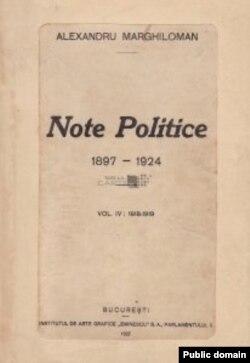 Alexandru Marghiloman, Note politice