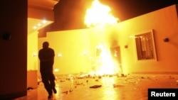 Американское консульство в Бенгази, 11 сентября 2012
