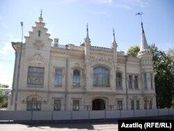 Тукай музее