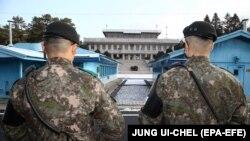 Graničari Južne Koreje