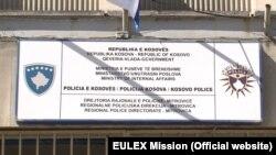 Полициска станица во Косово