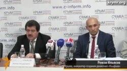 Ремзи Ильясов о помощи Фонду «Крым»