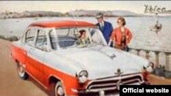 Проверенная временем продукция ГАЗа теперь будет более доступна поклонникам совклассики