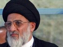 Ayatollah Hashemi Shahroudi (Fars)