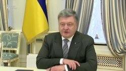 Президент Украины настаивает на введении новых санкций против России