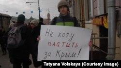 """Участник пикета в рамках акции """"Цена Крыма"""", 21 марта 2015 года."""