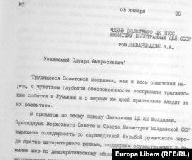 Fotografie a primei pagini a documentului din ianuarie 1990