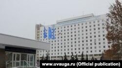Ульяновский институт гражданской авиации имени Главного маршала авиации Б.П. Бугаева