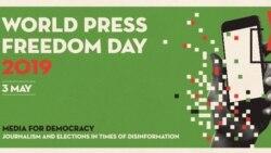 روز جهانی آزادی رسانهها؛ ایران یکی از «دشمنان» آزادی مطبوعات