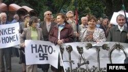 Антинатовский митинг