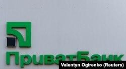 Міністерство юстиції США звинувачує олігарха Ігоря Коломойського у викраденні «мільярдів доларів» з «Приватбанку» та відмиванні грошей на території США