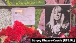Место гибели Ирины Славиной с ее последним постом в Фейсбуке
