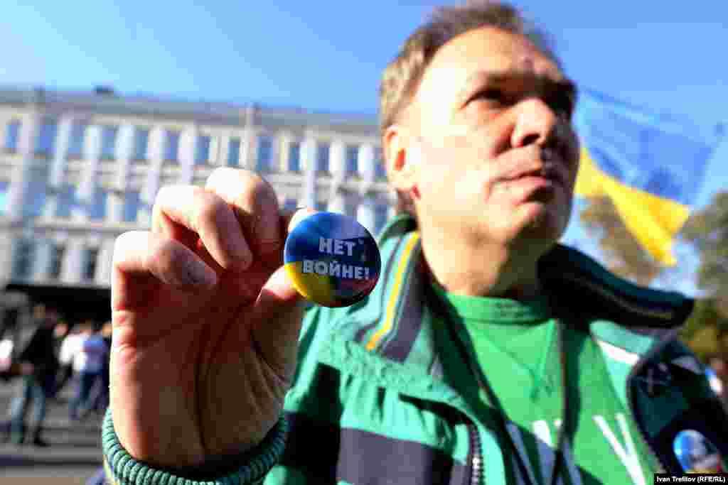 Московский марш против российского вмешательства в дела Украины