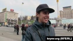 Киев, 28 марта 2015 года