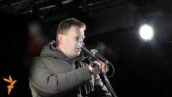 Митинг на Пушкинской: Алексей Навальный