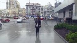 Відеоуроки «Elifba». Населений пункт кримськотатарською