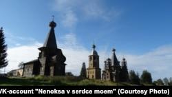 Село Нёнокса было основано в 1397 году
