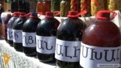 Գինին շառ է. Արենիում «շառի» փառատոն էր
