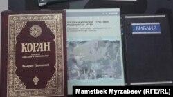Dini ədəbiyyat