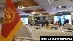 Азиянын спорт журналистеринин спорт журналисттеринин (AIPS Asia) XX Конгресси. 6.10.2017. Исламабад, Пакистан.
