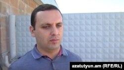 Єрем Саргсян