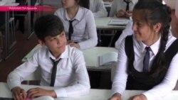 Таджикистан объявил войну половому неравенству в учебниках