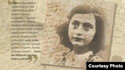 Обложка книги с портретом Анны Франк