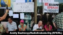 Киевдеги митинг, 5-июль, 2012