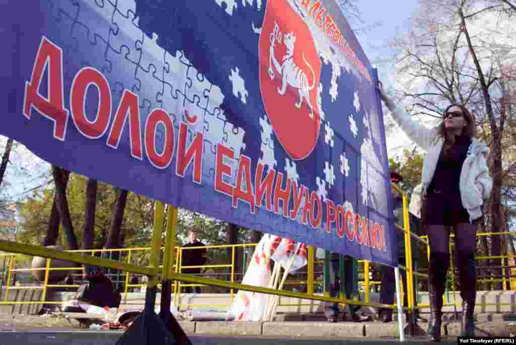Акция, которая была согласована с мэрией Москвы, прошла без инцидентов.