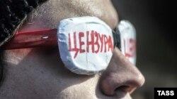 Митинг против цензуры в Новосибирске