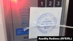 Ադրբեջան - «Ազատություն» ռադիոկայանի կնքված գրասենյակը Բաքվում, 26-ը դեկտեմբերի, 2014թ․