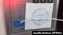 Опечатанная дверь в офисе Бакинского бюро Азербайджанской редакции Азаттыка. 26 декабря 2014 года.