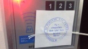 Опечатанный вход в бакинское бюро Радио Свобода