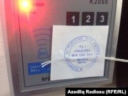 Опечатаний офіс Азербайджанського бюро Радіо Свобода. Баку, 26 грудня 2014 року