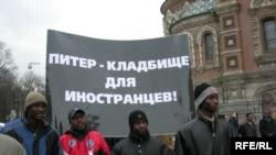 Убийство студента из Индии пополнило список жертв национальной ненависти в Санкт-Петербурге