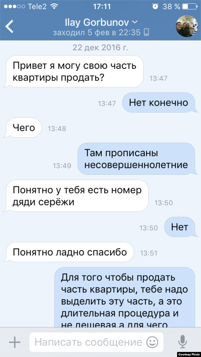 Ilya Gorbunov had repeatedly contacted his family by SMS, seeking money.