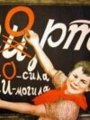 "ILLUSTRATION -- Soviet anti-alcohol poster , 1929. The text reads ""Spirit - Sport"""