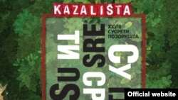 Poster teatarskog festivala u Brčkom - ilustracija