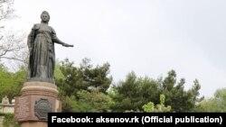 Кырымның Акъяр (Севастополь) шәһәрендә Әби-патша һәйкәле
