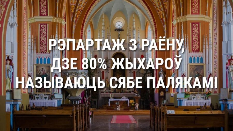 Воранаўшчына