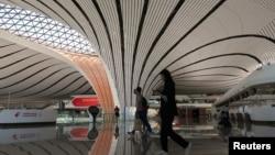 Aerodrom Daksing, Peking