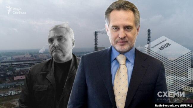 Ігор Лазакович – менеджер однієї з компаній Дмитра Фірташа
