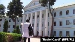 Донишгоҳи тиббии Душанбе