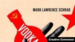 """Марк Шрад, """"Политика водки"""", фрагмент обложки"""