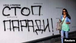 Prizor iz Beograda, septembar 2013.