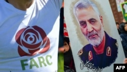 FARC members hold a ceremony honoring General Soleimani