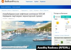 Portonovi layihəsi haqda xəbər (Balkanpro.ru)