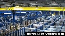 Завод Corey Steel придбала дочірня компанія Optima Acquisitions, Optima Specialty