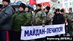 """""""Антимайдан"""" 21 февраля 2015"""