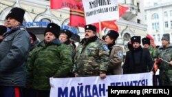 «Антимайдан» шеруіне қатысушылар. Мәскеу, 21 ақпан 2015 жыл.